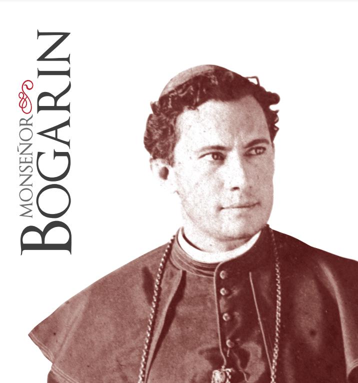 Monseñor Bogarín